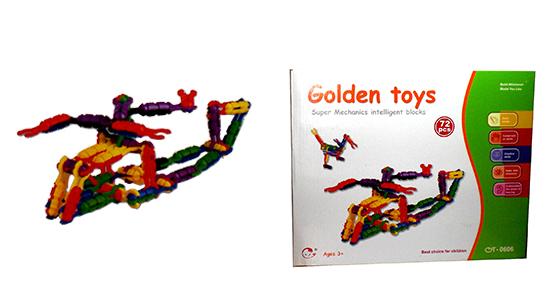 Juego didactico ON-U-MIND  GT-0606 para niños de 3 años a + 72 piezas para armar tamaño de la caja: 33 X 27 X 6 cms